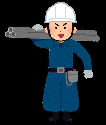 屋根専門の金子ルーフだから、できること。【花巻市】【北上市】【奥州市】【屋根リフォーム】