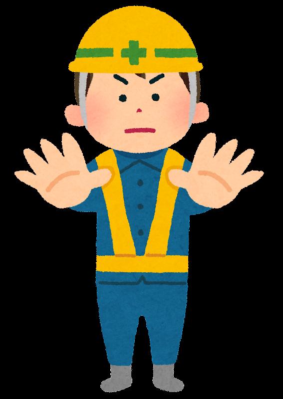 屋根カバー工法のススメ~その屋根塗装、ちょっと待った!!編~【花巻市】【北上市】【奥州市】【遠野市】【屋根リフォーム】